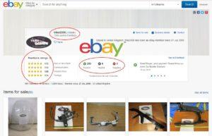 Trike Design Ebay Store